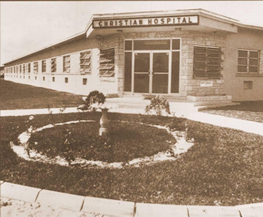 christian-hospital-brownsville